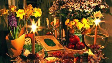 سفره هفت سین عید نوروز