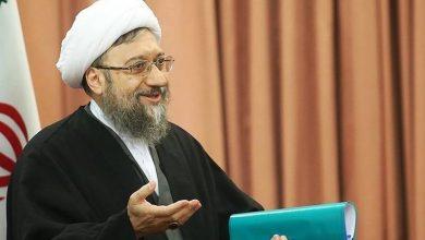 صادق لاریجانی