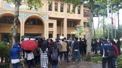 تجمع دانشجویان دانشگاه تربیت مدرس