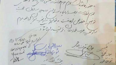 درخواست بررسی «توهین به مردم عرب خوزستان»