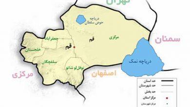 واکنشها به استقلال قم از ایران