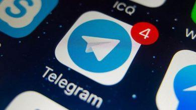 تلگرام امشب فیلتر نمیشود