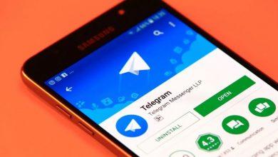 تلگرام با فیلترشکن