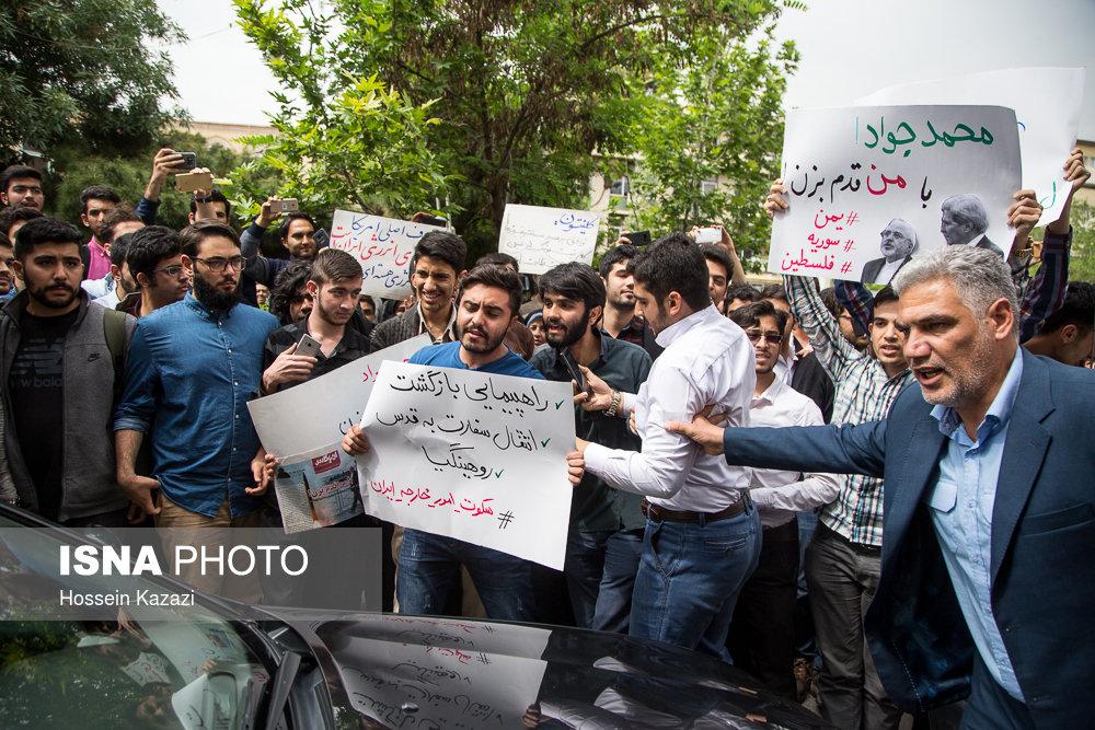 ظریف در دانشگاه امیرکبیر