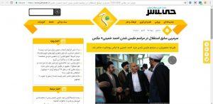 خبر سایت جماران از حضور علیرضا منصوریان در مراسم عمامه گذاری