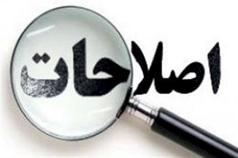 اظهارات صفایی فراهانی و ابطحی در سالگرد دوم خرداد