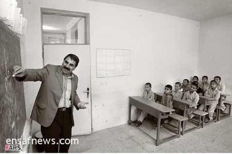 مدرسه معلم آموزش و پرورش