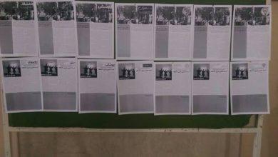 اعتراض ۲۰ نشریهی دانشجویی در دانشگاه تهران