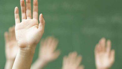 استیضاح وزرای چهلسالهی آموزش و پرورش