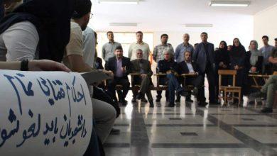 همصدایی اساتید در مخالفت با احکام دانشجویان دانشگاه تهران