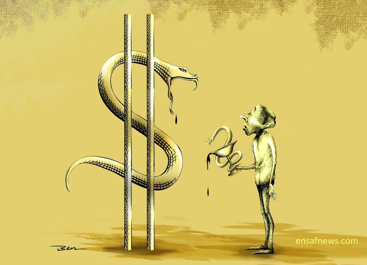 کارتون | داروی بیماران خاص کاری از بنیامین آل علی کارتونیست انصاف نیوز