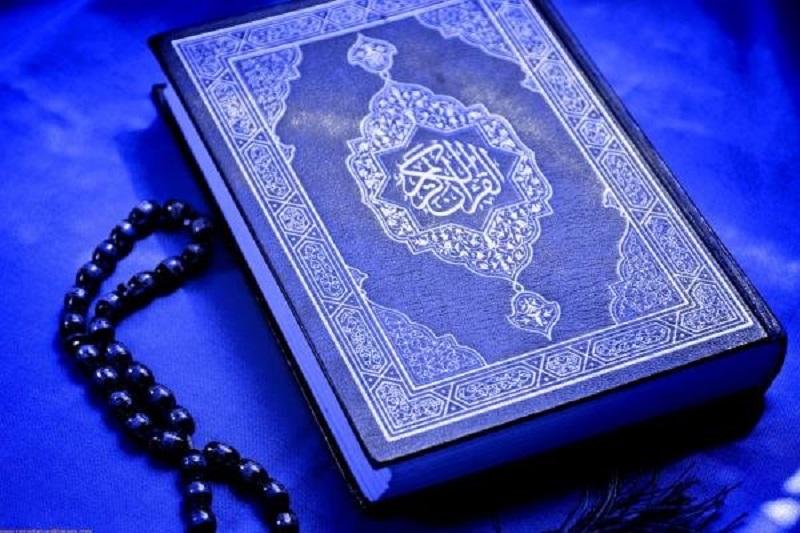 استهزاء مقدّسات در قرآن