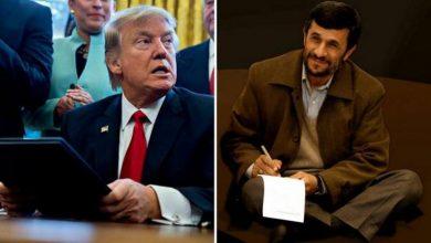 نامهی دونالد احمدی نژاد به محمود ترامپ