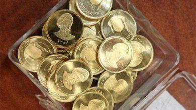 سکه - سلطان سکه