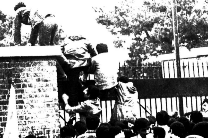 اشغال سفارت آمریکا