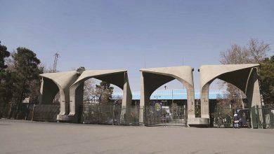 گزارش: مرگ مشکوک حسابدار دانشگاه تهران