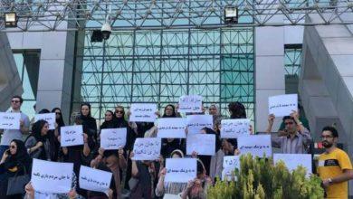 اعتراض جمعی از داوطلبان آزمون دستیاری