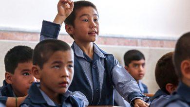 آموزش و پرورش پیگیر دریافت شهریه 400 هزار تومانی از مهاجران