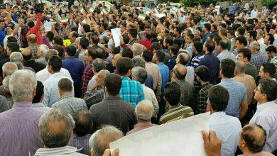 اعتراض شیراز