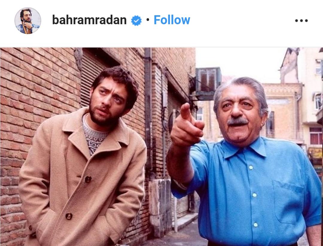 واکنش اهالی سینما به درگذشت «آقای بازیگر»