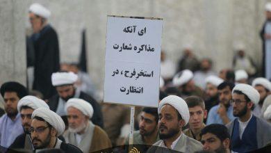 تهدید به قتل رییس جمهوری اسلامی ایران در حوزه علمیه»