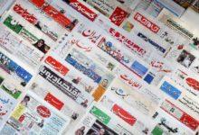 واکنشهای متفاوت چند روزنامه به گزارش تیراژ
