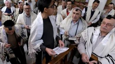 یهودیان در ایران