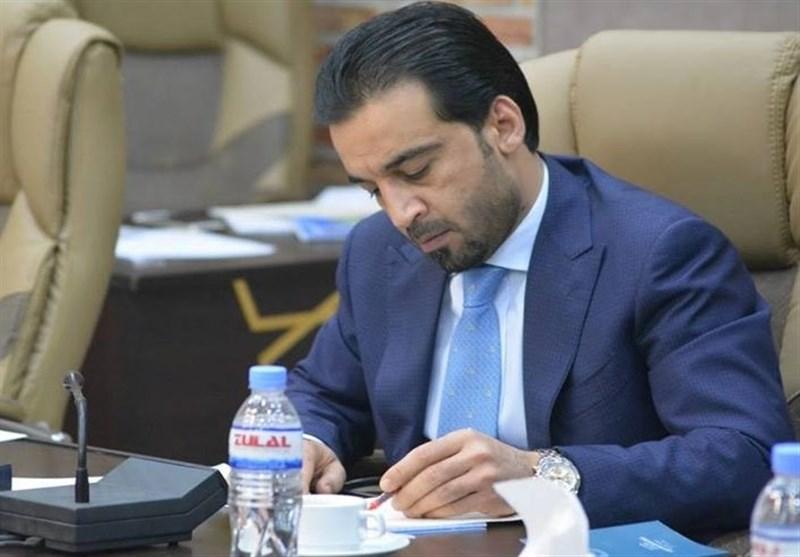 الحلبوسی - رییس مجلس عراق