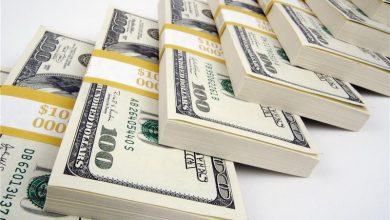 ارز - بازار ارز