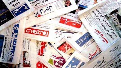 گزارش | فساد در سفارش آگهیهای مطبوعاتی