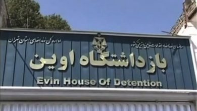 بازداشت اوین زندان اوین