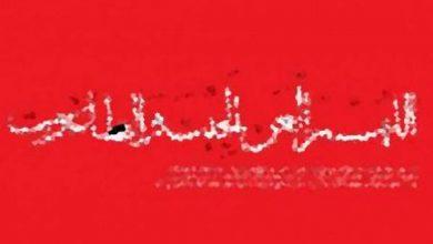 استفتا از دفاتر مراجع تقلید درباره مجالس «عیدالزهرا» یا عمرکشون