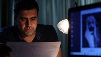 مستندی از عراق آموزهای برای ایران