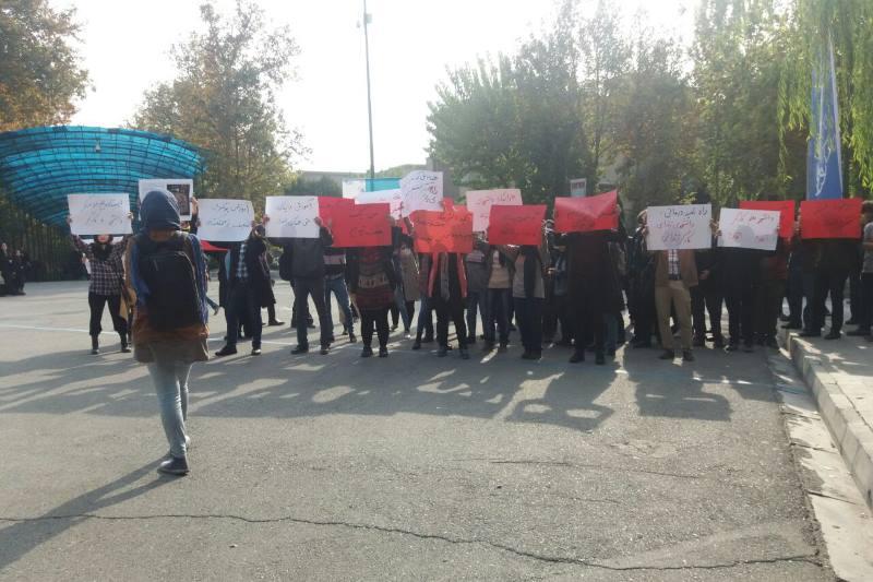 تجمع در دانشگاه تهران در حمایت از کارگران هفت تپه