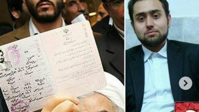 واکنشها به انتصاب داماد روحانی توسط وزیر صمت