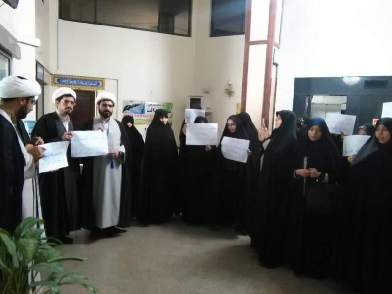 تجمع دانشجویی و طلاب در برابر سازمان خصوصیسازی