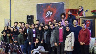 بیانیه دانشجویی دانشگاه آزاد تهران جنوب به مناسبت روز دانشجو