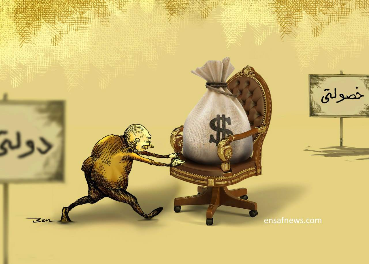 کارتون | سرگرمی دوران بازنشستگی