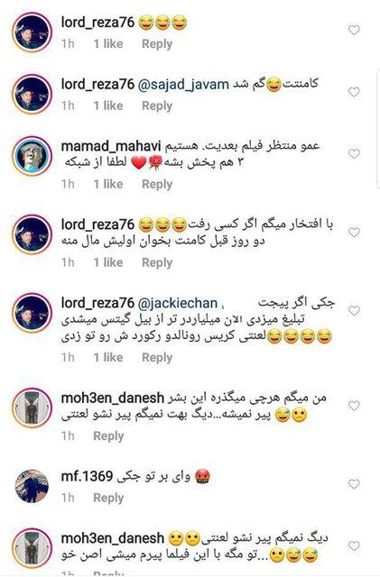 کامنتهای کاربران ایرانی اینستاگرام در صفحهی جکی چان!
