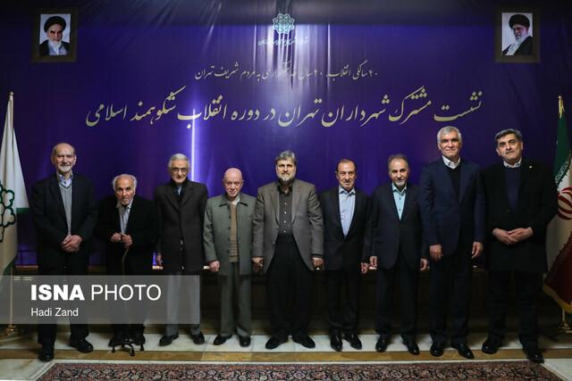 نشست پیروز حناچی با شهرداران تهران پس از انقلاب [+تصاویر]