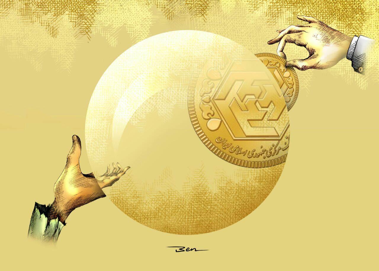 کارتون | حباب هوشمند! کاری از بنیامین آل علی