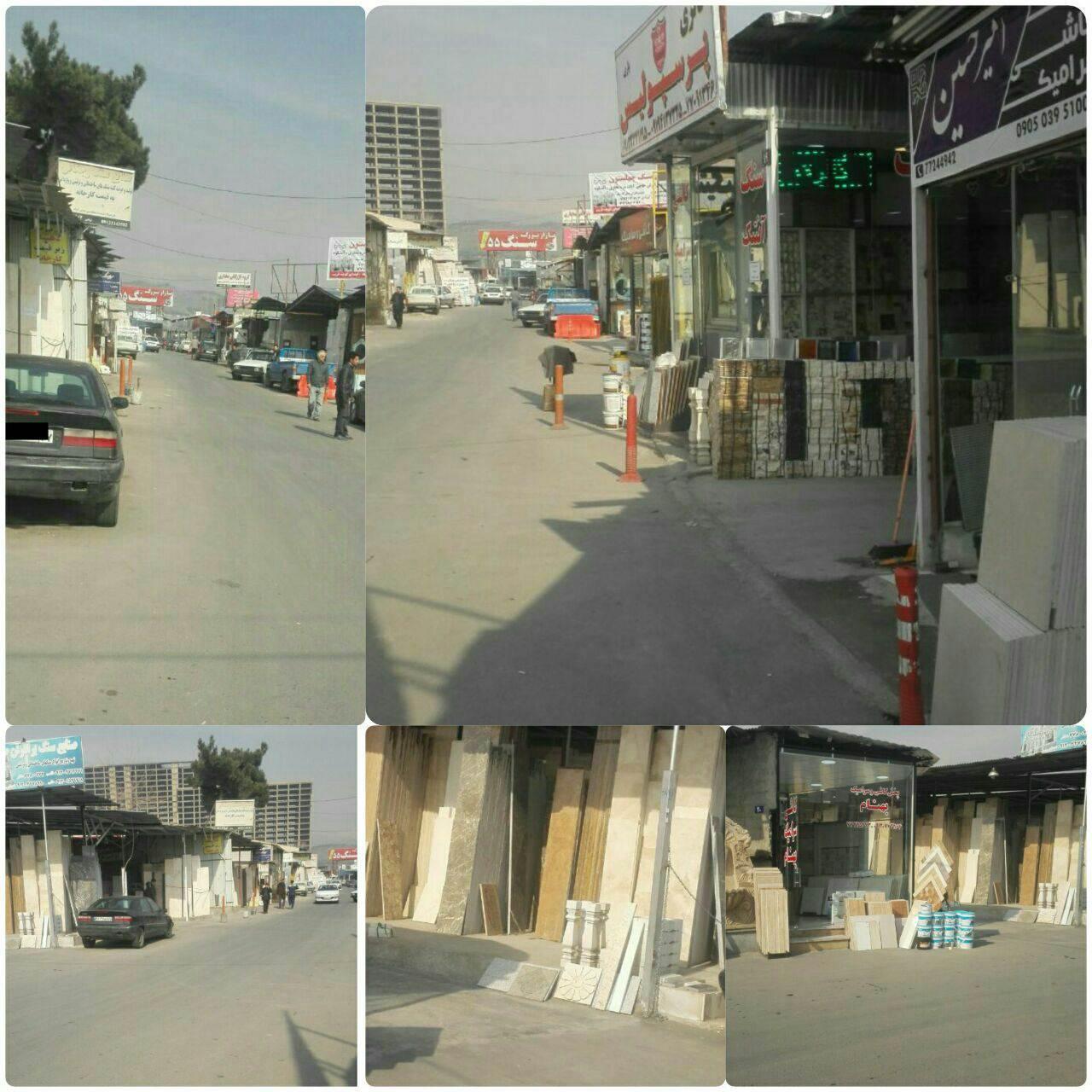 ماجرای بنیاد و زمین خیابان نیروی دریایی تهران