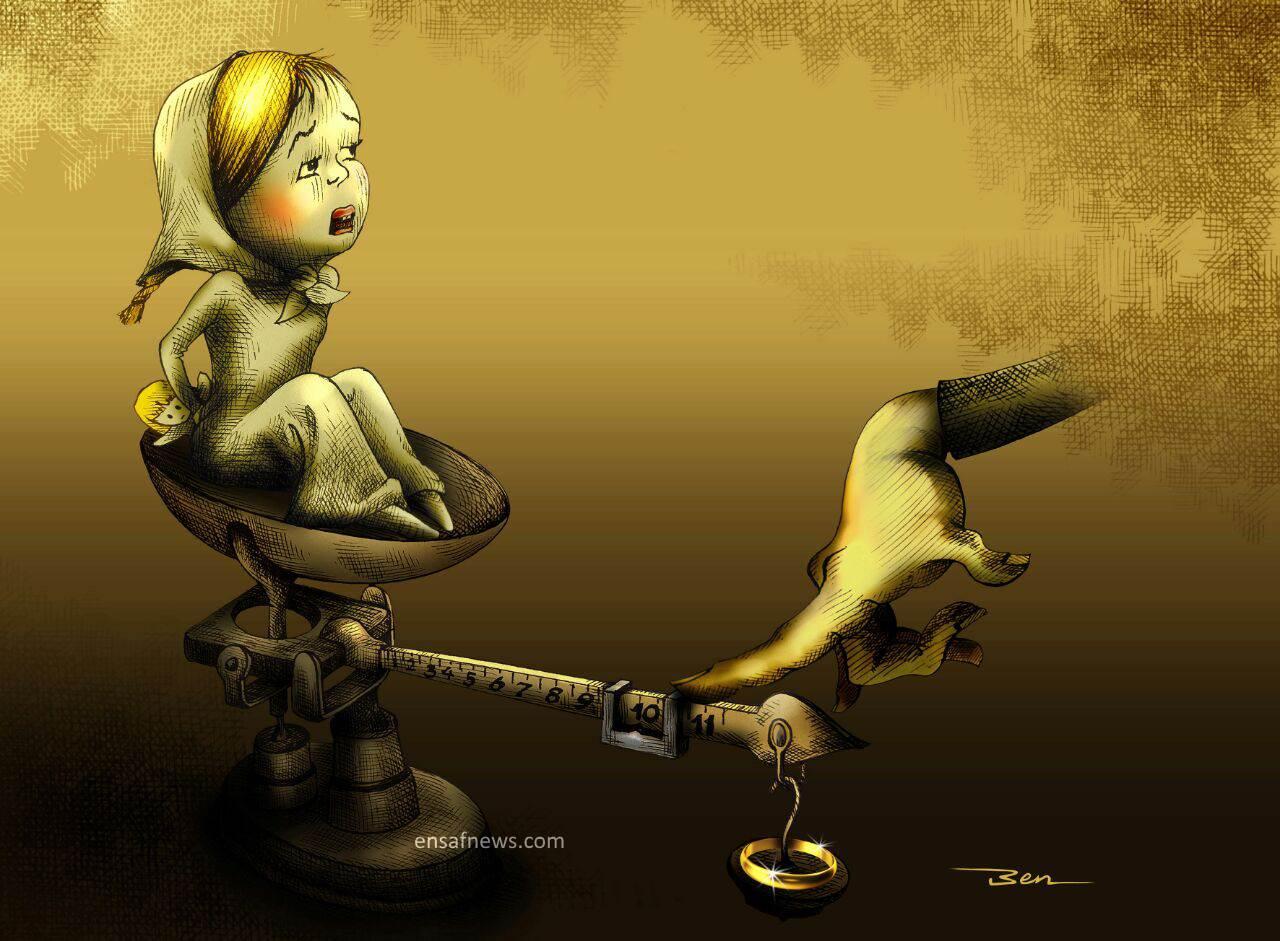 کارتون «عیار بچه عروس» کاری از «بنیامین آل علی» کارتونیست انصاف نیوز