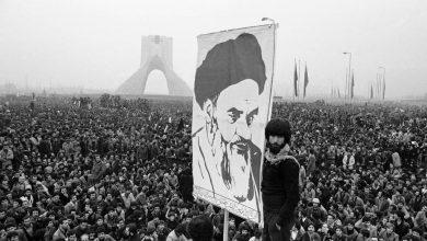انقلاب اسلامی سال 1357