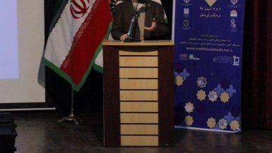 «طب ایرانی باید در نظام سلامت ادغام شود»