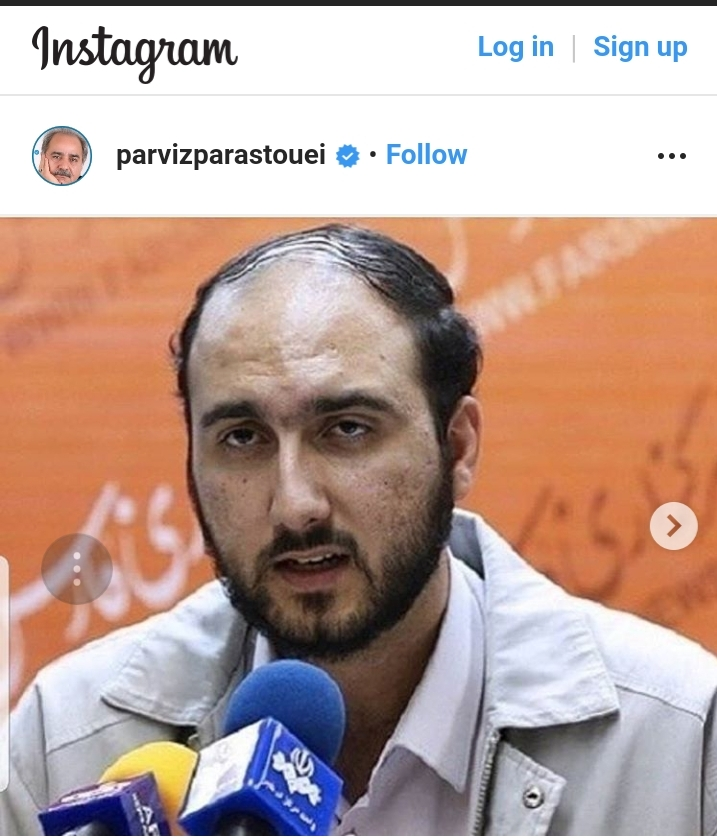 انتقاد پرویز پرستویی از دستور حذف فردوسی پور