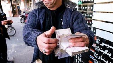 دلالان ارز
