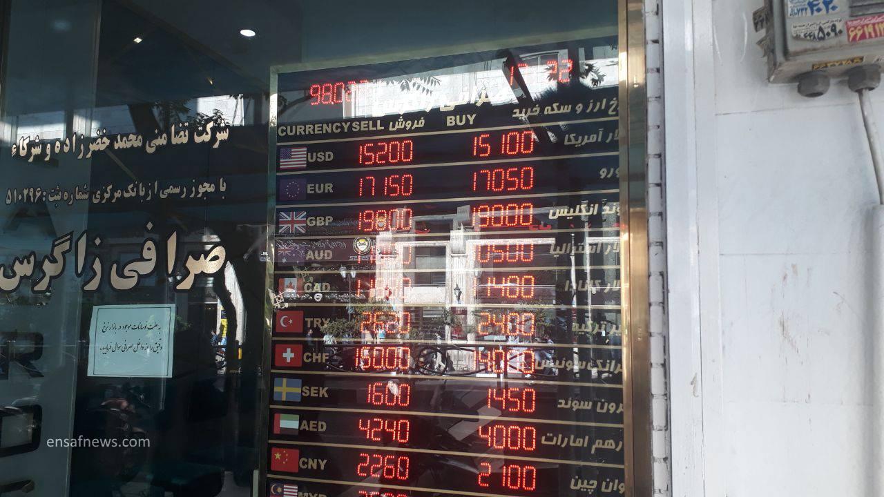 کاهش ناگهانی دلار در میدان فردوسی ۲۱ اردیبهشت