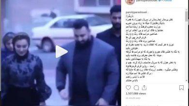 انتقاد تند پرویز پرستویی به عکسهای جورواجور بازیگران