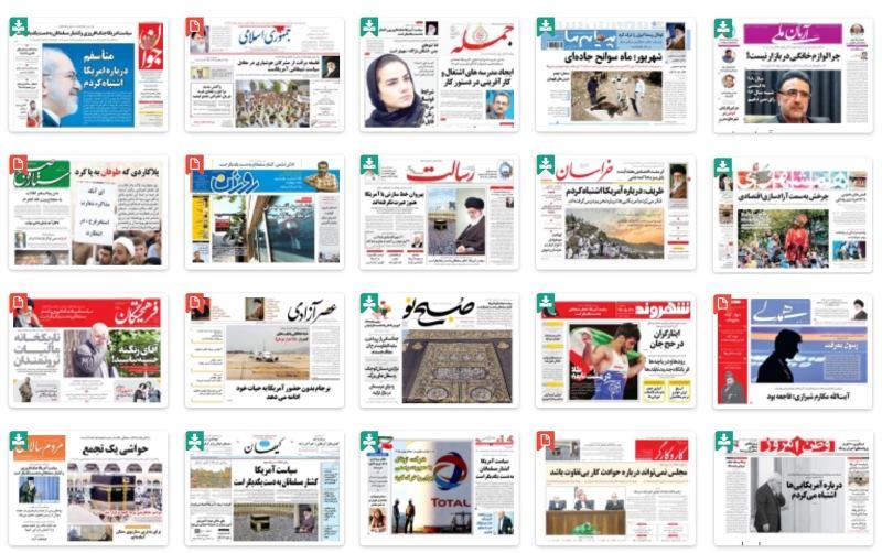 دومین گزارش از تیراژ روزنامه ها – اردیبهشت 98